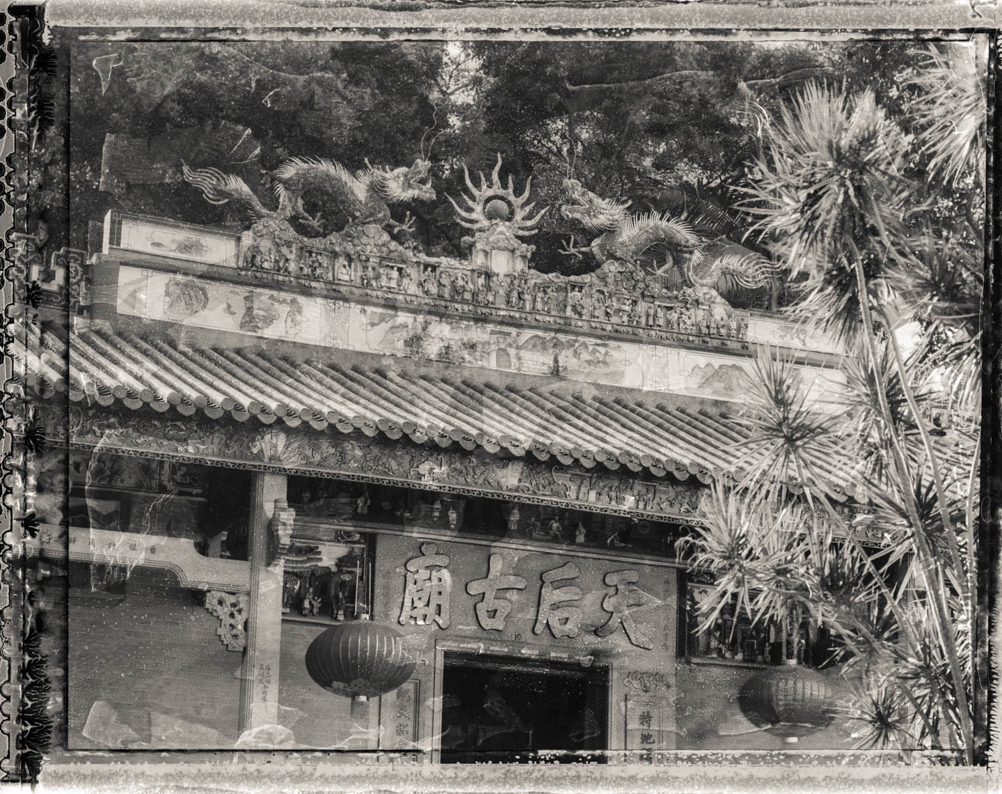 Tin Hau Temple Dragons